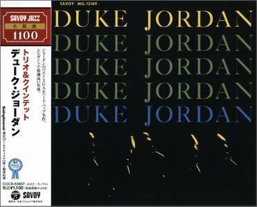 Duke Jordan - Trio and Quintet (1955) Japanese Reissue 2010