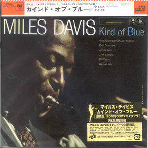 Miles Davis - Kind of Blue (1959) {2006 DSD Japan Mini LP Edition Analog Collection SICP 1206}