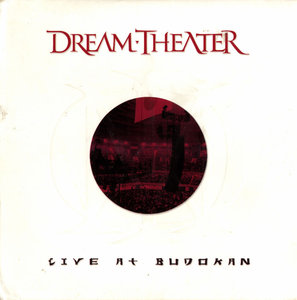 Dream Theater  - Discography on AH. Part 2: Live Albums (1993 - 2008) Re-up