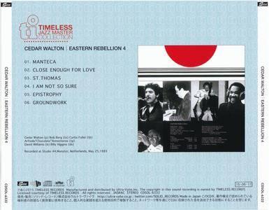 Cedar Walton Eastern Rebellion 4 1983 2015 Japan