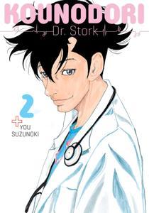 Kounodori-Dr Stork v02 2017 F Digital danke