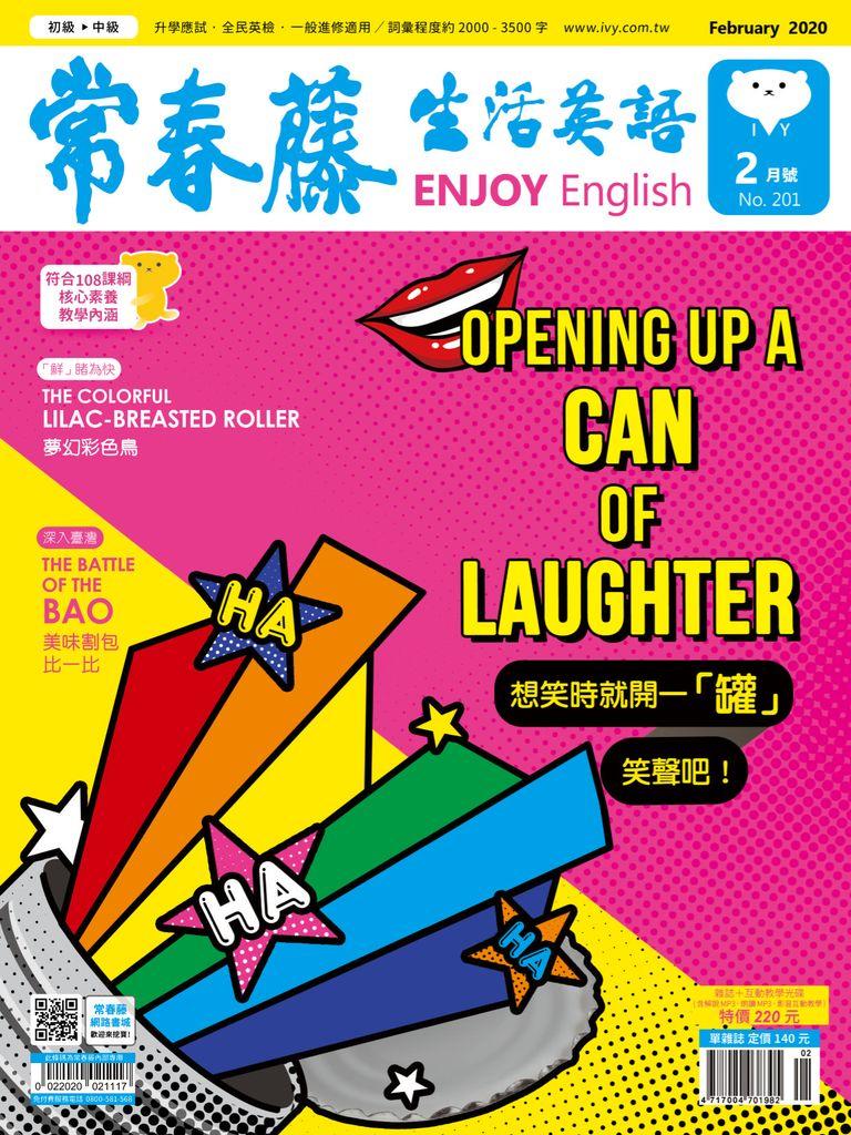 Ivy League Enjoy English 常春藤生活英語 - 一月 2020