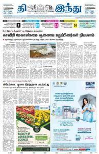 The Hindu Tamil - ஜூன் 23, 2018
