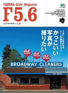 F5.6  [ エフゴーロク ] - 9月 01, 2010
