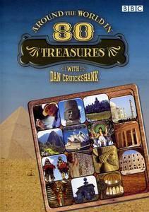BBC - Around the World in 80 Treasures (2005)