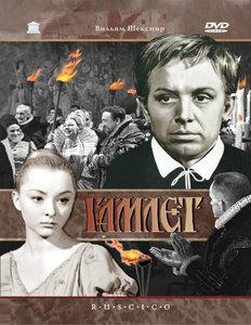 Гамлет / Gamlet / Hamlet (1964) [Re-Up]