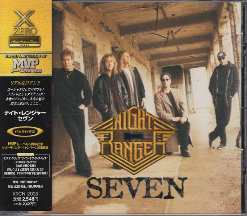 Night Ranger - Seven (1998)