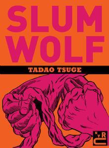 New York Review of Books-Slum Wolf 2018 Hybrid Comic eBook