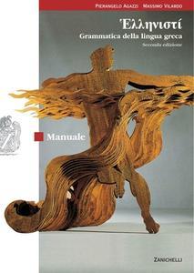 Pierangelo Agazzi, Massimo Vilardo – Hellenistì. Manuale. Grammatica della lingua greca (2007)