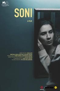 Soni (2019)