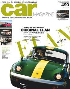 Car Magazine | カー・マガジン - 3月 02, 2019