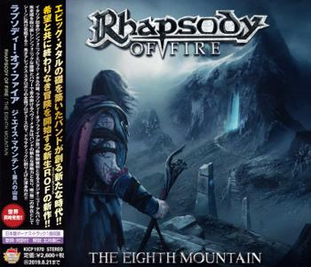Rhapsody Of Fire - The Eighth Mountain (2019) [Japanese Edition]