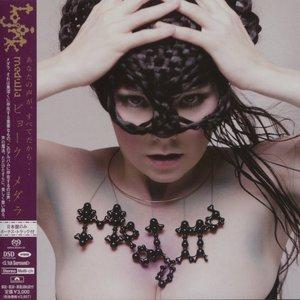 Bjork - Medulla (2004) [Japanese Edition] MCH PS3 ISO + Hi-Res FLAC