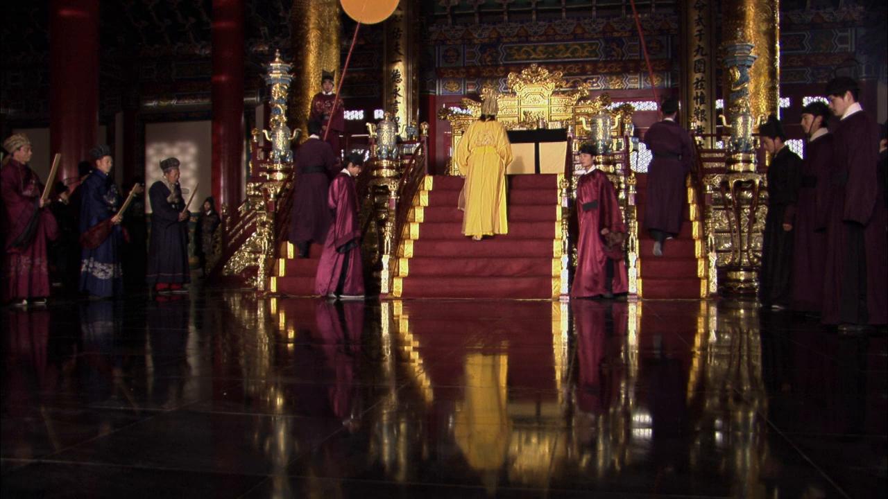 China's Forbidden City (2018)