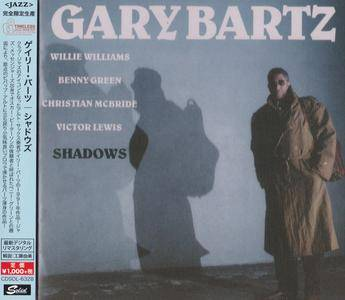 Gary Bartz - Shadows (1991) {2015 Japan Timeless Jazz Master Collection Complete Series}