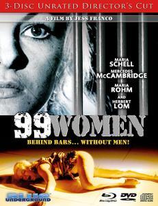 99 Women (1969) [UNCUT]