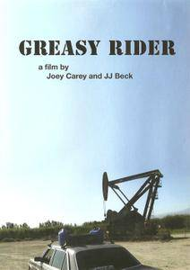 Greasy Rider (2006) **[RE-UP]**