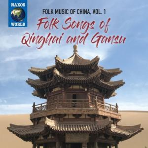 Various Artists - Folk Music of China, Vol. 1: Folk Songs of Qinghai & Gangsu (2019)