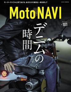 MOTO NAVI – 6月 2019