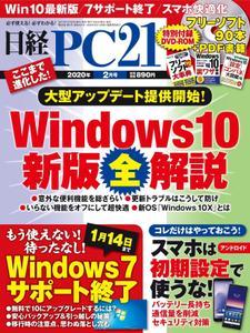 日経PC21 – 12月 2019
