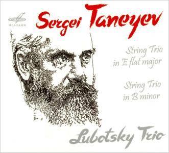 Lubotsky Trio - Sergei Taneyev: String Trios (2017)