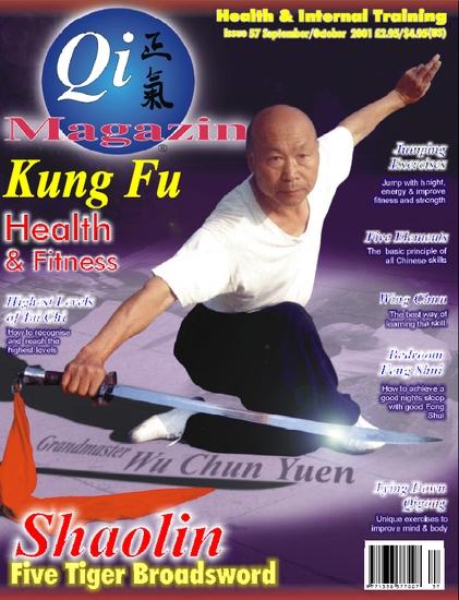 Qi Magazine 57