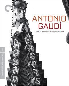 Antonio Gaudí (1984) [Criterion Collection]