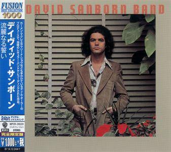 David Sanborn - Promise Me The Moon (1977) Japanese Remastered 2014