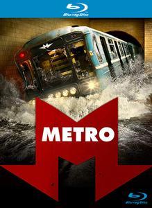 Metro / Метро (2013)