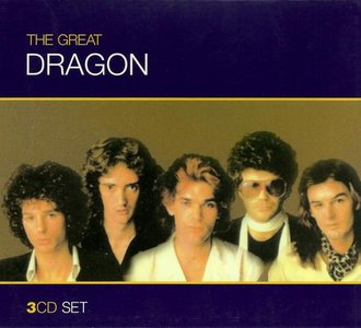 Dragon - The Great Dragon (2004) [3CD Set] Re-up