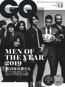 GQ Japan - 11月 2019
