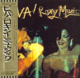 Roxy Music - Viva! Roxy Music (1976) [2013, Japanese SHM-CD] Repost