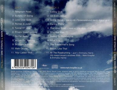 Dire Straits & Mark Knopfler - Private Investigations: The Best Of Dire Straits & Mark Knopfler (2005)