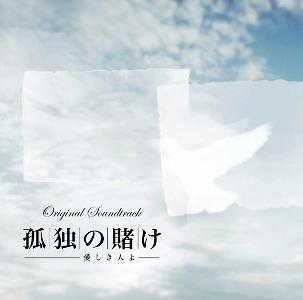 Sawano Hiroyuki - Discography (2006-2019)