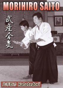 Takemusu Aiki: Katatedori