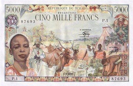 Банкноты всех стран мира! - Чад