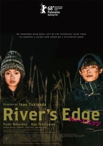 Ribâzu ejji / River's Edge (2018)