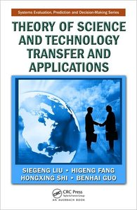 Theory of Science and Technology Transfer and Applications [Repost]