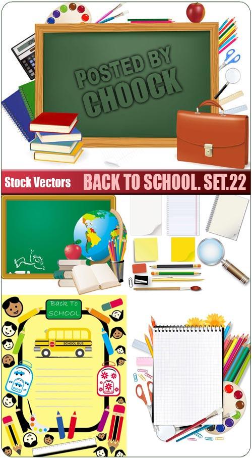 Stock Vector: Back to school. Set.22