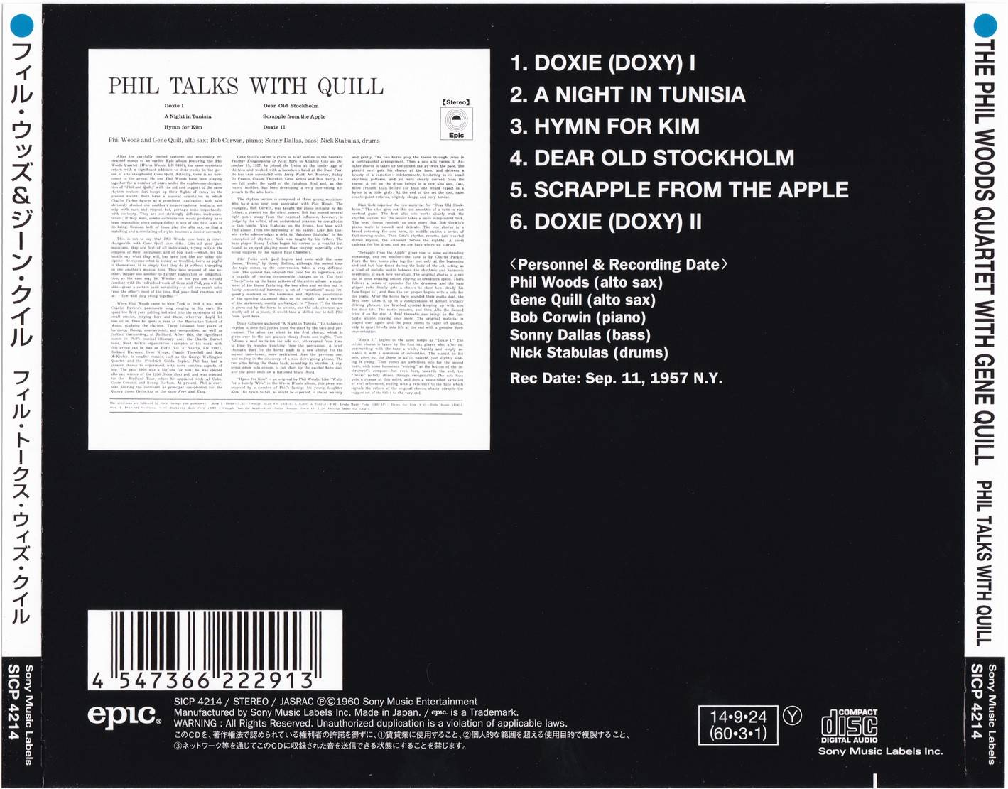 The Phil Woods Quartet With Gene Quill - Phil Talks With Quill (1957) {2014 Japan Jazz Collection 1000 Columbia-RCA Series}