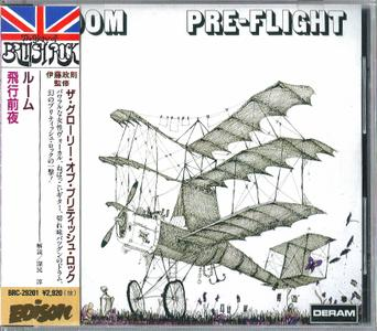 Room - Pre-Flight (1970) {1990, Japan 1st Press}