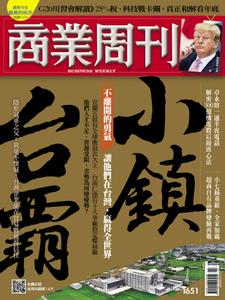 Business Weekly 商業周刊 - 08 七月 2019