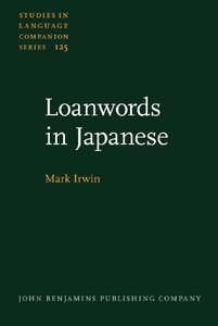 Loanwords in Japanese (repost)