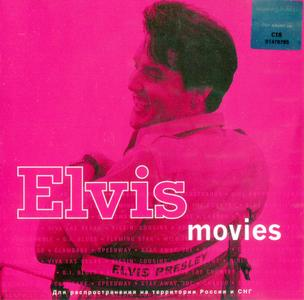 Elvis Presley - Elvis Movies (2006)