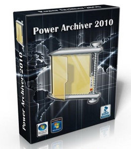 PowerArchiver 2011 v12.00 RC1