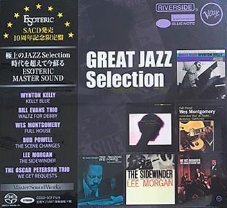 VA - Great Jazz Selection (2018) [Esoteric Japan Box Set] SACD ISO + Hi-Res FLAC