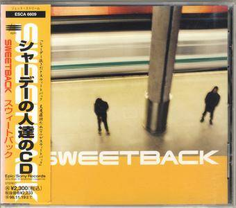 Sweetback - Sweetback (1996) [Japan 1st Press] Repost