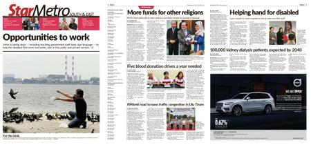 The Star Malaysia - Metro South & East – 20 September 2019