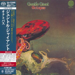 Gentle Giant - Octopus (1972) [Japanese Limited SHM-SACD 2010 # UIGY-9057] PS3 ISO + Hi-Res FLAC
