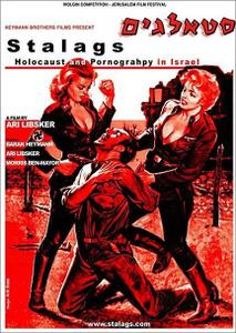 Stalags (2008) Pornografie & Holocaust
